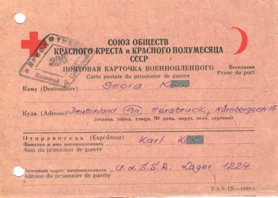 Offene Briefe Beispiele : Kriegsgefangene cd beispiele für briefe